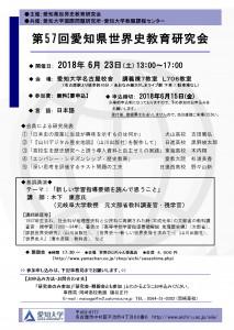 2018.06.23_懇親会有