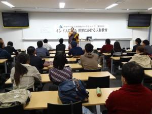 2013.12.10講演会1