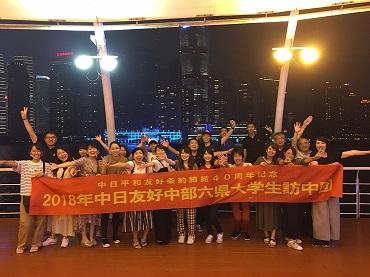 上海 外灘にて