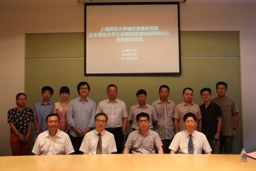 写真(上海師範大学都市発展研究院との学術交流協定締結式)