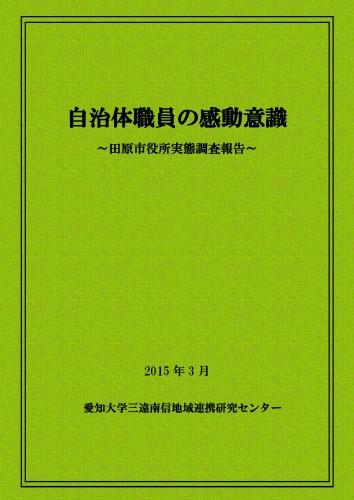 kando_tahara_00