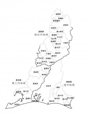 三遠南信地図_01